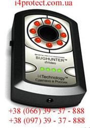 Детектор скрытых камер лучшего качества