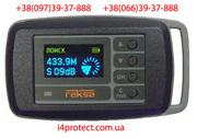 Профессиональный детектор жучков и камер Raksa-120