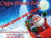 Новогодние елочки и сосны украшенные от Интернет магазина Кайф