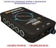 Купить прибор для защиты от записи на диктофон